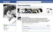 Τάνια Τσανακλίδου: Τραγουδάει στους δρόμους κυριολεκτικά