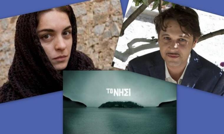 Νησί: Η Μαρία μιλάει για τον Μανώλη