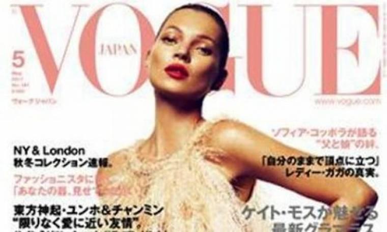 Η Kate Moss ταξιδεύει στην Ιαπωνία