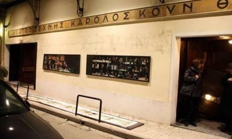 Νέα επίθεση στο «Θέατρο Τέχνης» και το «Ταξιδεύοντας με τον ΠΑΟΚ»