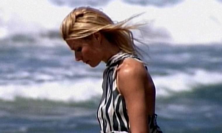 Το συγκινητικό παρελθόν της Gwyneth Paltrow