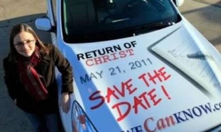 'Ερχεται το τέλος του κόσμου στις 21 Μαϊου 2011;