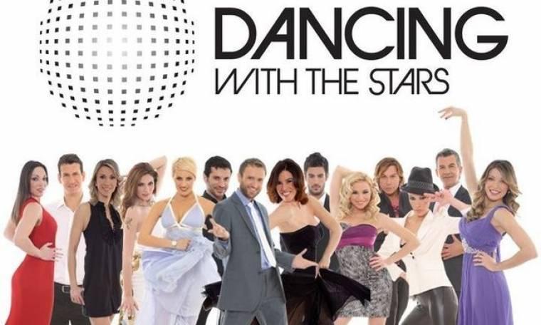 Δείτε πώς σχολίασαν οι επώνυμοι το «Dancing With The Stars»