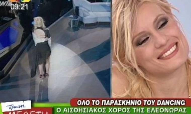 Video: Ποιον ρώτησε η Ελεονώρα αν την γουστάρει;