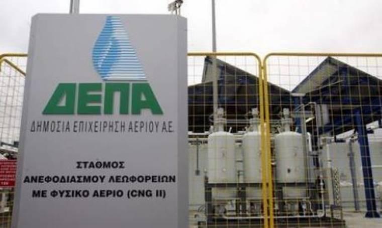 Η ισπανική Gas Natural ετοιμάζει πρόταση για την ΔΕΠΑ