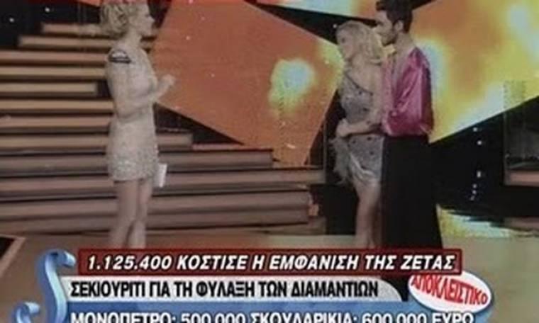 ΑΠΙΣΤΕΥΤΟ: 1.125.400 ευρώ στοίχισε η εμφάνιση της Μακρυπούλια στο Dancing!