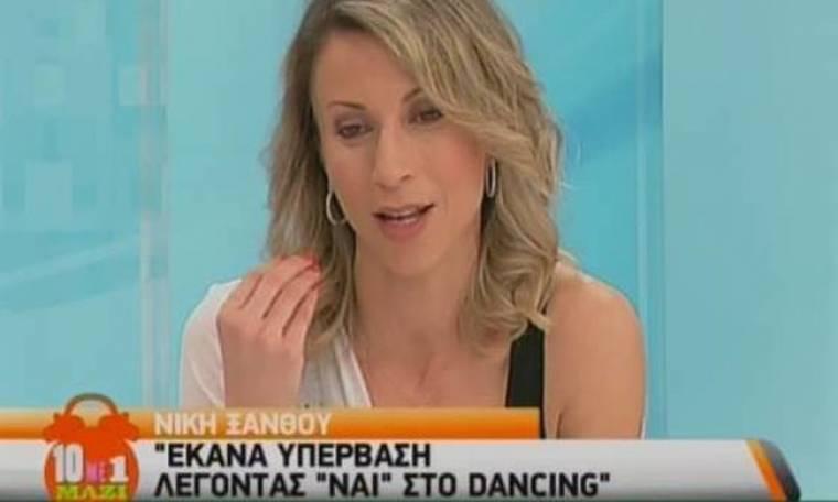 Η Νίκη Ξάνθου μιλά για το Dancing