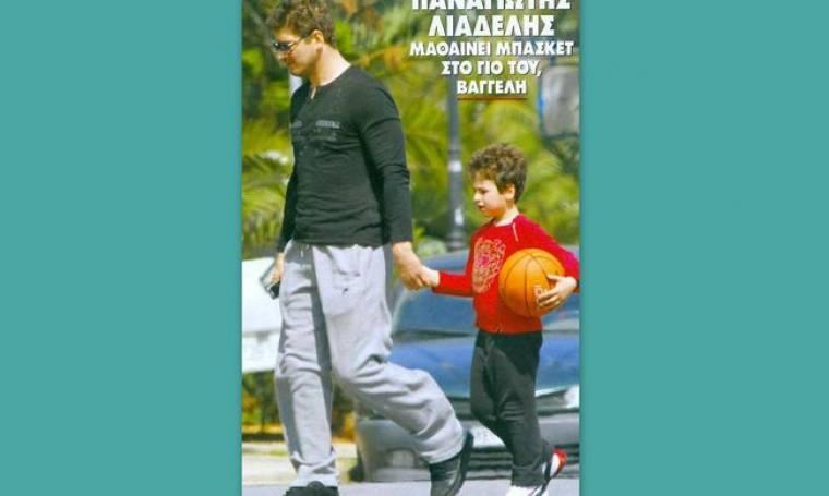 Παναγιώτης Λιαδέλης: Μαθαίνει μπάσκετ στο γιο του