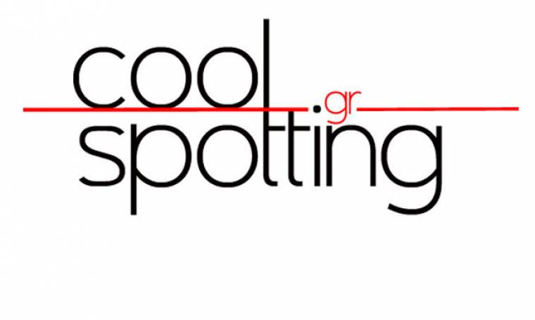 Coolspotting.gr: Το νέο μεγάλο site για τους φανατικούς του μοντέρνου design!