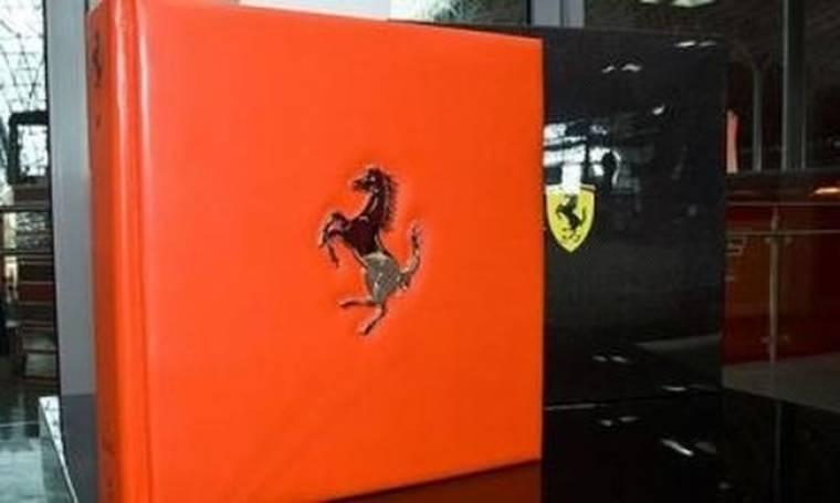 Βιβλίο για τη Ferrari αξίας... 275.000 δολαρίων!