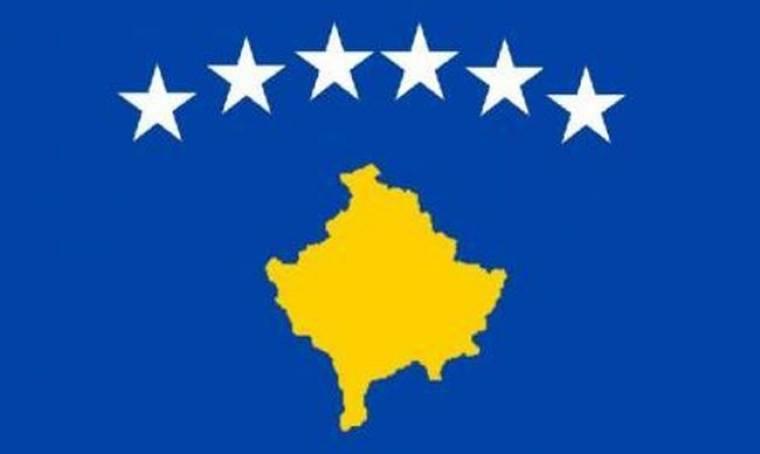 Εξελέγη η πρώτη γυναίκα πρόεδρος στο Κοσυφοπέδιο