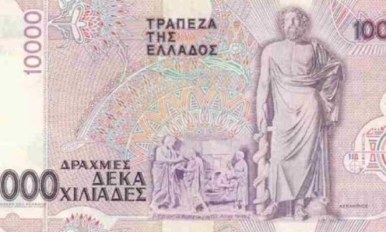 Πρώτη η Ελλάδα στον κατάλογο με τις υπό πτώχευση χώρες