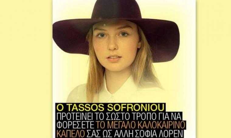 Καπέλο στο καπέλο (Γράφει αποκλειστικά ο Τάσος Σοφρονίου στο Queen.gr)