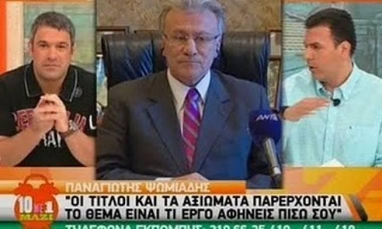 Video: Ψωμιάδης:«Εγώ θα συνεχίσω να είμαι εδώ»
