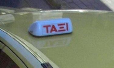 Χωρίς δώρο του Πάσχα τα ταξί