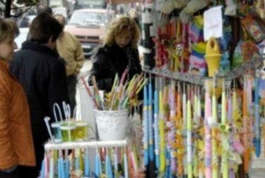"""""""Αδύναμη"""" η Πασχαλινή αγορά"""