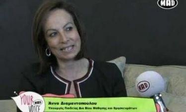 Η Άννα Διαμαντοπούλου στην πιο… Mad παρέα!