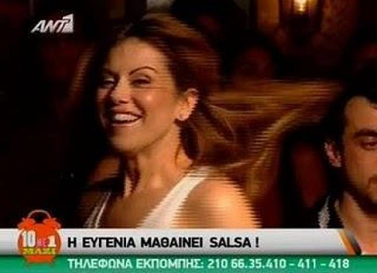 Δείτε την Ευγενία Μανωλίδου να χορεύει ασιθησιακά... salsa