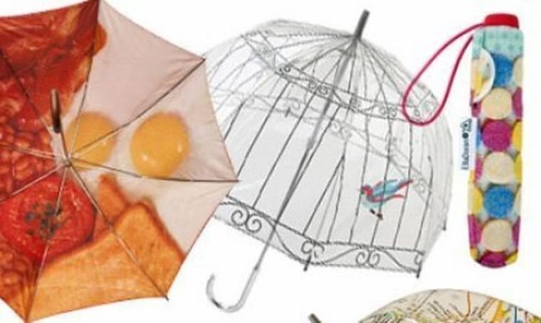 Μπες κάτω από την ομπρέλα