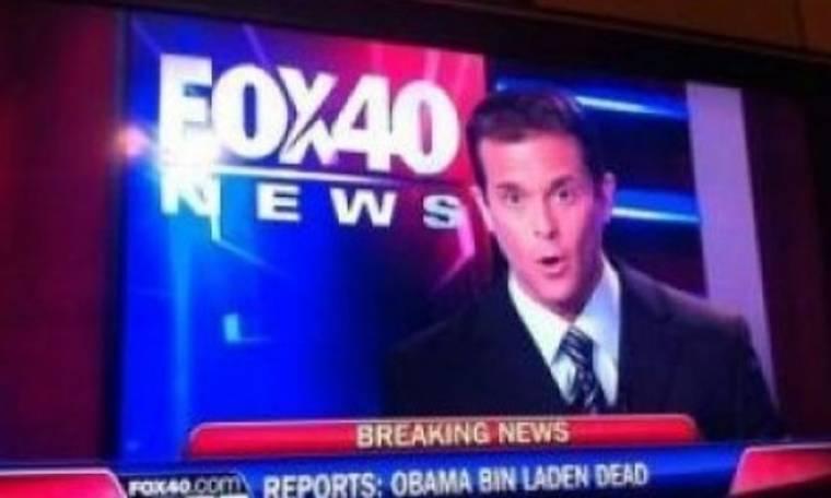 Γκάφα: Πέθαναν τον... Ομπάμα Μπιν Λάντεν