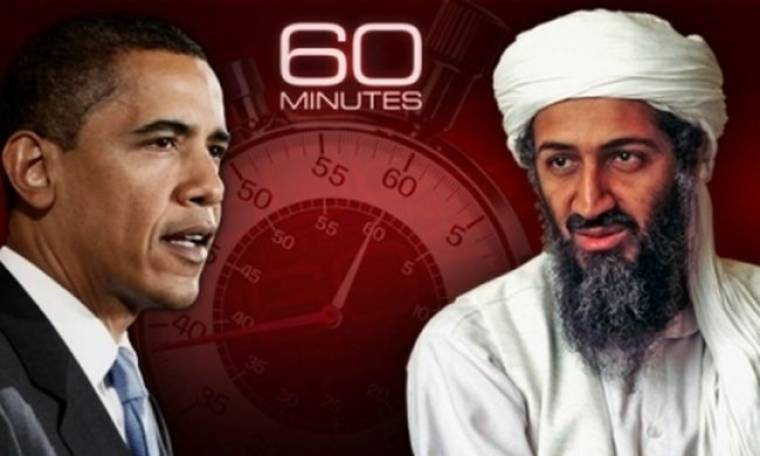 Μπαράκ Ομπάμα: Δεν θα δημοσιεύσω τις φωτογραφίες του Μπιν Λάντεν