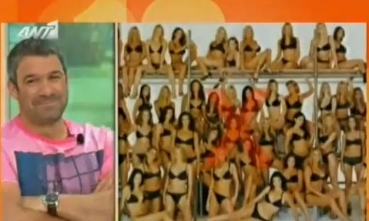 VIDEO:  Το προξενιό στον Σπύρο Χαριτάτο