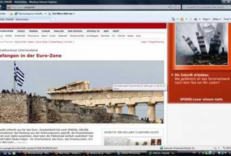 ''Χτυπάει'' και με τρίτο δημοσίευμα το ''Spiegel''