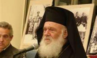 Στο νοσοκομείο ο αρχιεπίσκοπος Ιερώνυμος