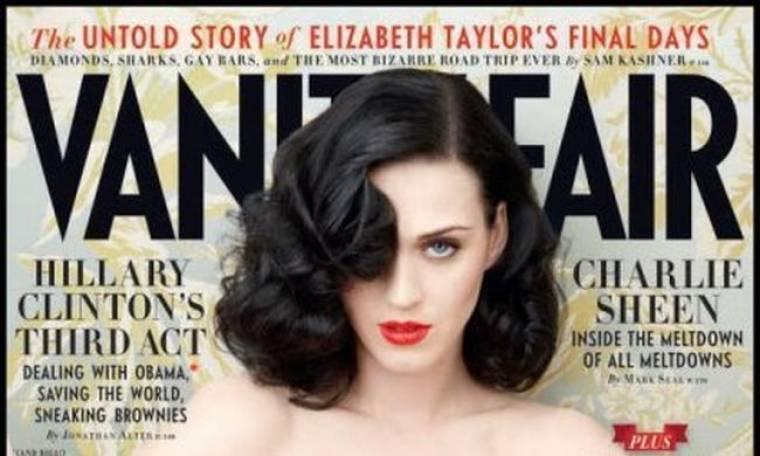 H Katy Perry πιο αποκαλυπτική από ποτέ