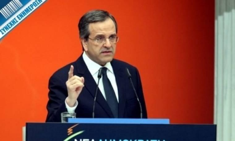 """Συνολικό πρόγραμμα διακυβέρνησης ανακοίνωσε ο Σαμαράς στο Ζάππειο - """"Καλοδεχούμενες οι εκλογές"""""""