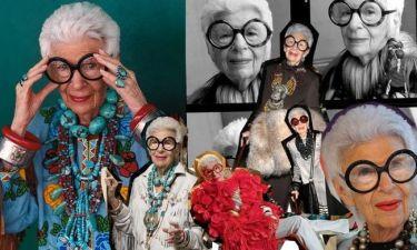 Iris Apfel: Θαυμάζουμε το μοναδικό στυλ της