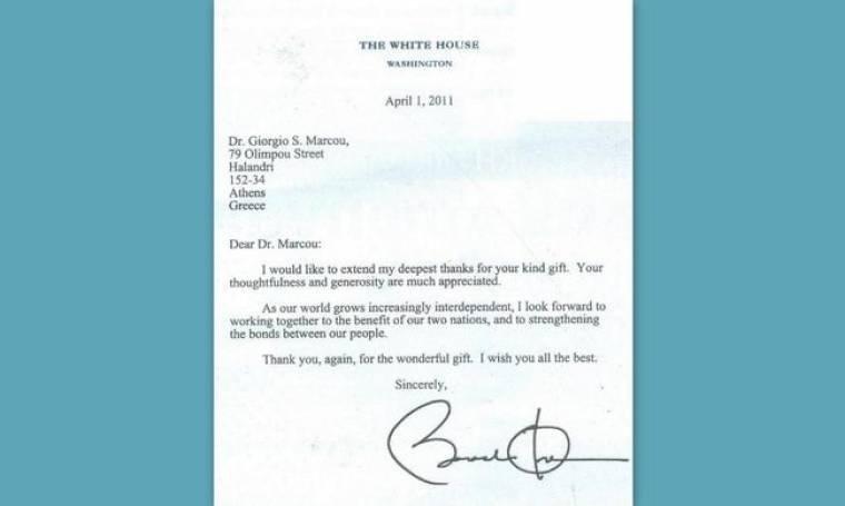 Ευχαριστήρια επιστολή του Μπαρακ Ομπάμα σε Ελληνικό μουσείο
