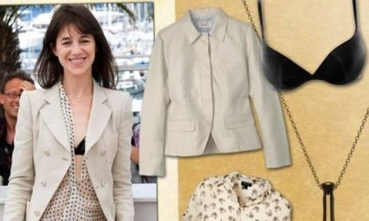 Ντύσου σαν το fashion icon Charlotte Gainsbourg