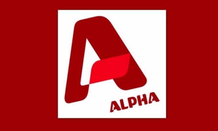 Σε ποιους έδωσε το «πράσινο φως» ο Alpha;