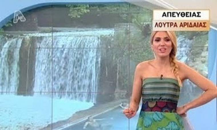 Video: Έλενα Παπαβασιλείου εντυπωσιάστηκε με… τα λουτρά