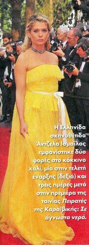 Άντζελα Ισμαΐλος: Η Ελληνίδα που βρέθηκε στο κόκκινο χαλί των Καννών