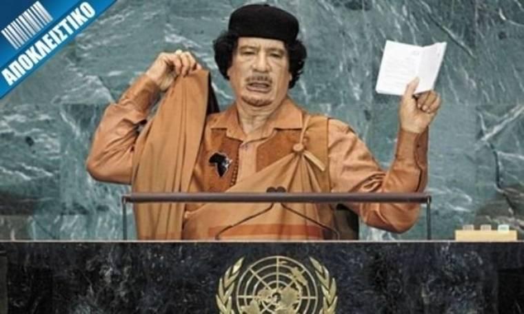 Αυτομόλησε η οικογένεια Καντάφι - Επιβεβαίωση newscode από Reuters