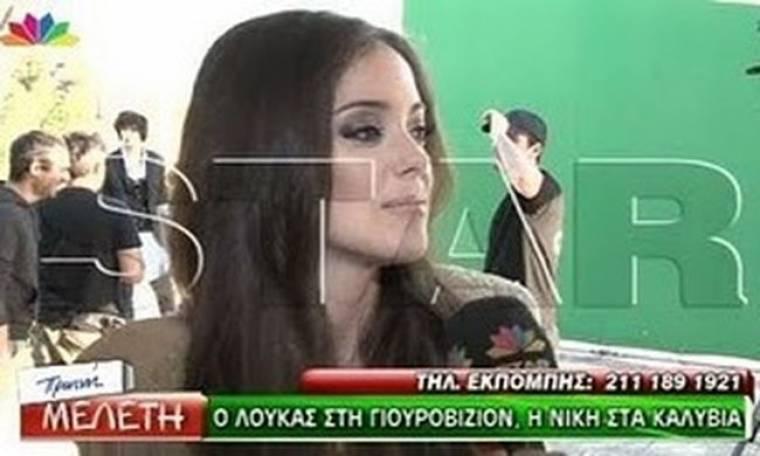 Video: Την ώρα που ο Λούκας τραγουδούσε στην Eurovision, η Νίκη Πόντε τραγουδούσε στα Καλύβια