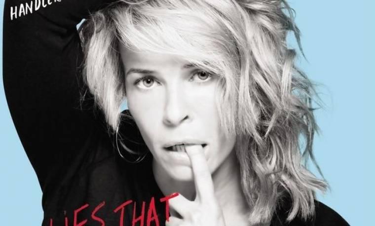 Τα… ψέματα της Chelsea Handler