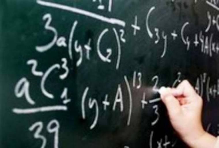 Βαλκανιονίκης στα Μαθηματικά μαθητής από τα Τρίκαλα