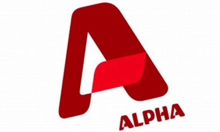 Και ιατρικές… ιστορίες στον Alpha