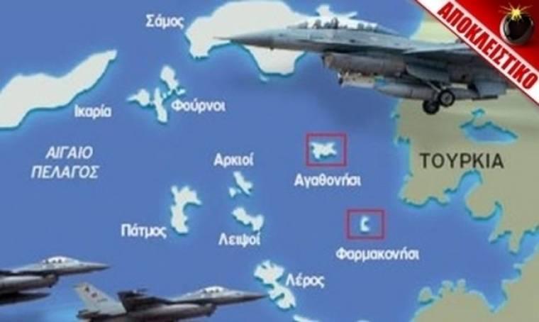 Τουρκικές σημαίες σε ελληνικά νησιά