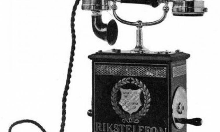 Πόσα ντριν πριν ξεκίνησε η τηλεφωνική επικοινωνία;