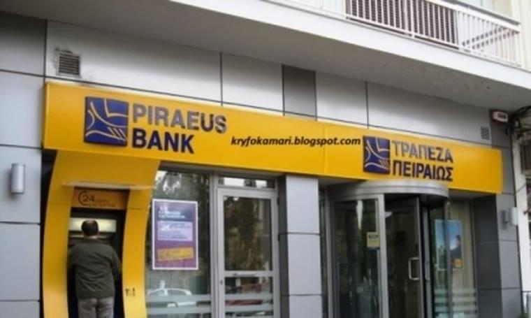 Τράπεζα Πειραιώς: Υψηλότερα των εκτιμήσεων τα κέρδη τριμήνου που ανέρχονται στα 2 εκατ. ευρώ