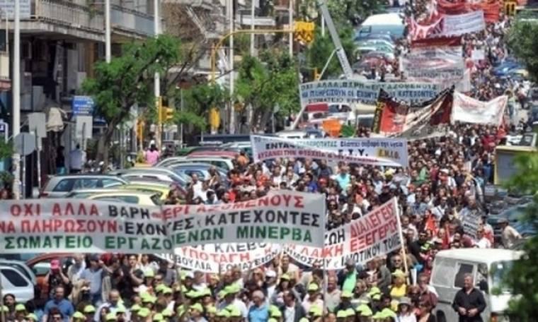 Συλλαλητήρια του ΠΑΜΕ