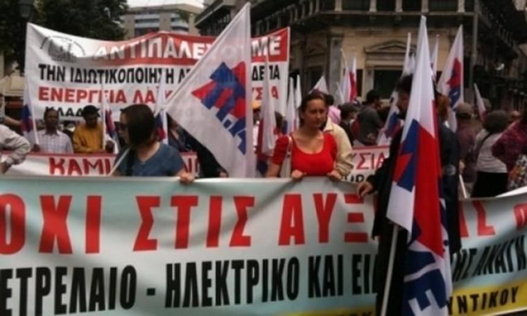 Διαδήλωση του ΠΑΜΕ στο κέντρο της Αθήνας