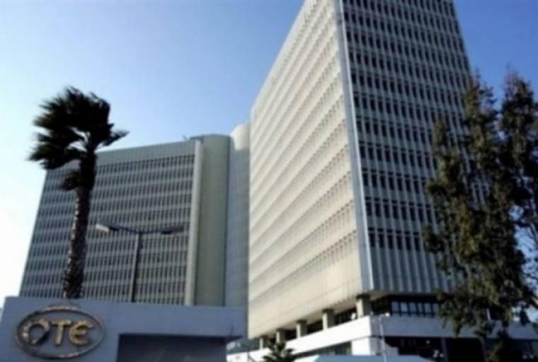Στην Αθήνα η Deutsche Telekom