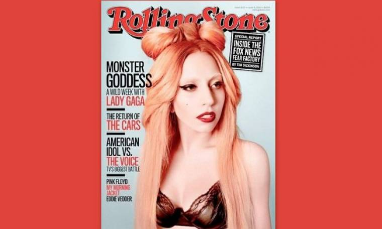 Ίσως το καλύτερο εξώφυλλο της Lady Gaga