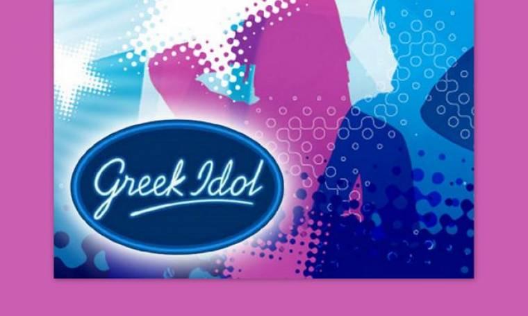 Αποχώρηση έκπληξη από το Greek Idol