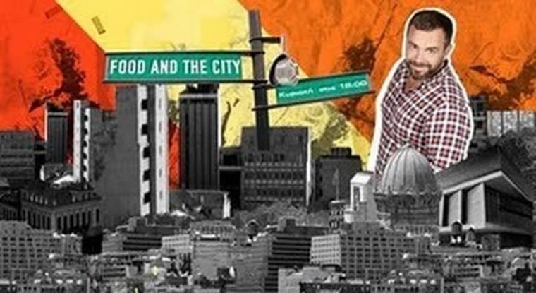 Τι θα δούμε σήμερα στο τελευταίο  επεισόδιο του Food and the City